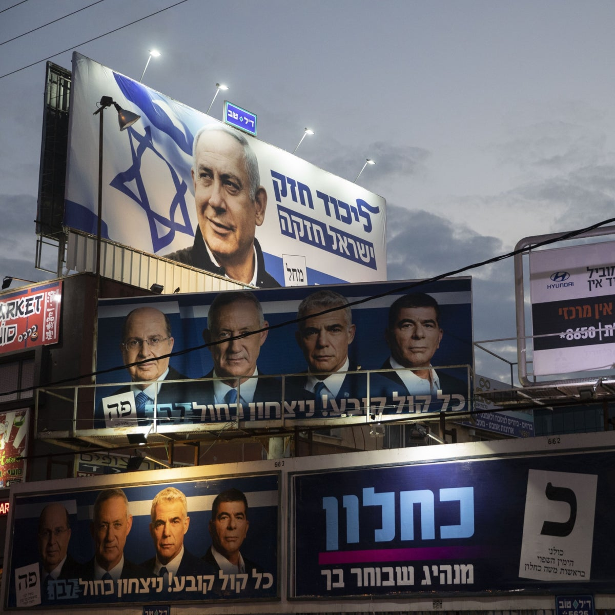 A plethora of advertising billboards in Tel Aviv for Likud, Kahol Lavan and Kulanu, April 1, 2019.