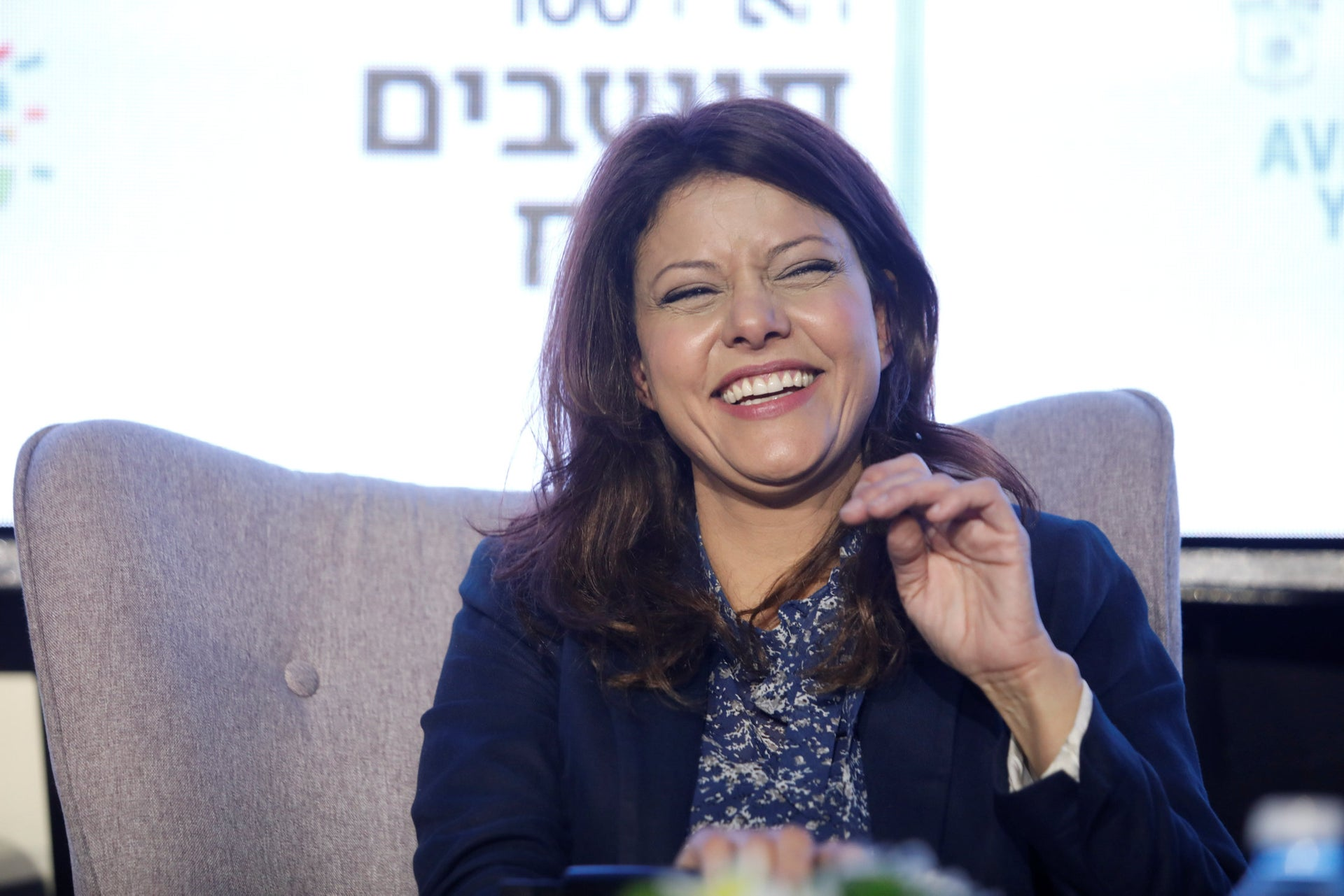 Gesher leader Orli Levi-Abekasis speaking at the Haaretz election conference, March 28, 2019.