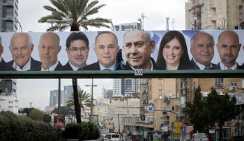 A Likud campaign poster hangs in Ramat Gan, Israel, March 31, 2019.