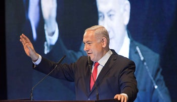 Prime Minister Benjamin Netanyahu at an election rally in Be'er Sheva, March 7, 2019.
