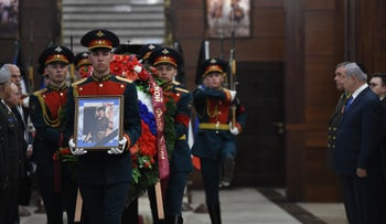 Belongings of Staff Sgt. Zachary Baumel on display in a ceremony in Russia, April 4, 2019.
