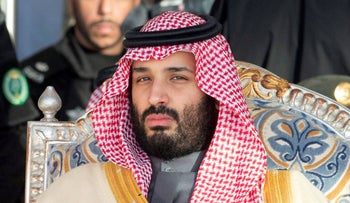 Saudi Arabia's Crown Prince Mohammed bin Salman attends a graduation ceremony for the 95th batch of cadets from the King Faisal Air Academy in Riyadh, Saudi Arabia, December 23, 2018.