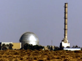 File photo: General view of the Israeli nuclear facility in the Negev Desert outside Dimona, August 6, 2000.
