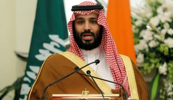 File Photo: Saudi Arabia's Crown Prince Mohammed bin Salman speaks during a meeting with Indian Prime Minister Narendra Modi at Hyderabad House in New Delhi, India, February 20, 2019.