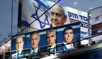 Election campaign posters are seen depicting Benjamin Netanyahu and Kahol Lavan's Benny Gantz and Yair Lapid, April 1, 2019.