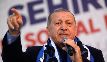 File Photo: Turkey's President Recep Tayyip Erdogan delivers a speech at a rally of his ruling Justice and Development Party's (AKP) in Istanbul, March 5, 2019.