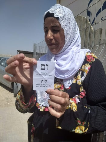 Basma, a Bedouin from Bir Amshish in the Negev says: 'I want to vote. We can't live like this'