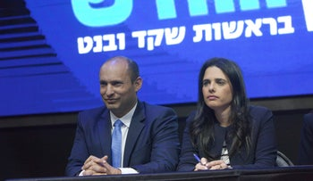Naftali Bennett and Ayelet Shaked at a campaign rally, Be'er Sheva, March 31, 2019.