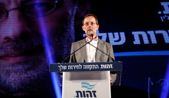Zehut Chairman Moshe Feiglin speaks to supporters after exit polls in Israel's election published, April 9, 2019.