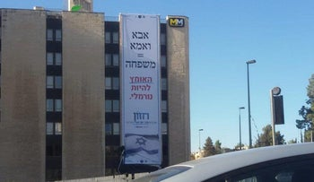 """A banner reading """"Father plus mother equals family"""" in Jerusalem"""