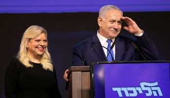 Benjamin Netanyahu with his wife Sara after giving his victory speech, Tel Aviv, April 10, 2019.