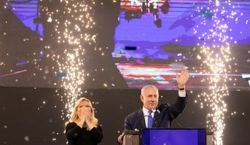 Netanyahu gives his victory speech following the elections, Tel Aviv, April 9, 2019.