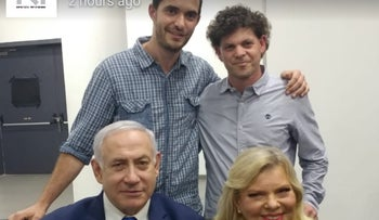 A Facebook post by the PR company shows the firm's heads alongside Prime Minister Benjamin Netanyahu and his wife, Sara Netanyahu.