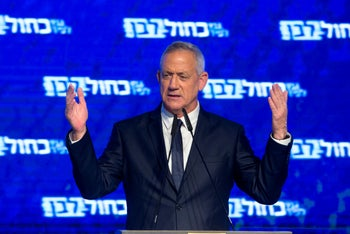 Blue and White party leader Benny Gantz addresses his supporters after Israeli general elections polls closed. April 10, 2019 in Tel Aviv