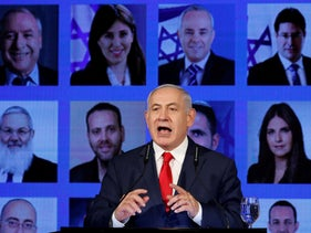 Israeli Prime Minister Benjamin Netanyahu delivers a speech at the launch of Likud party election campaign in Ramat Gan, Israel March 4, 2019