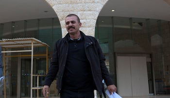 Amin Abu Sakik outside of the Be'er Sheva Magistrate's Court, February 28, 2019.