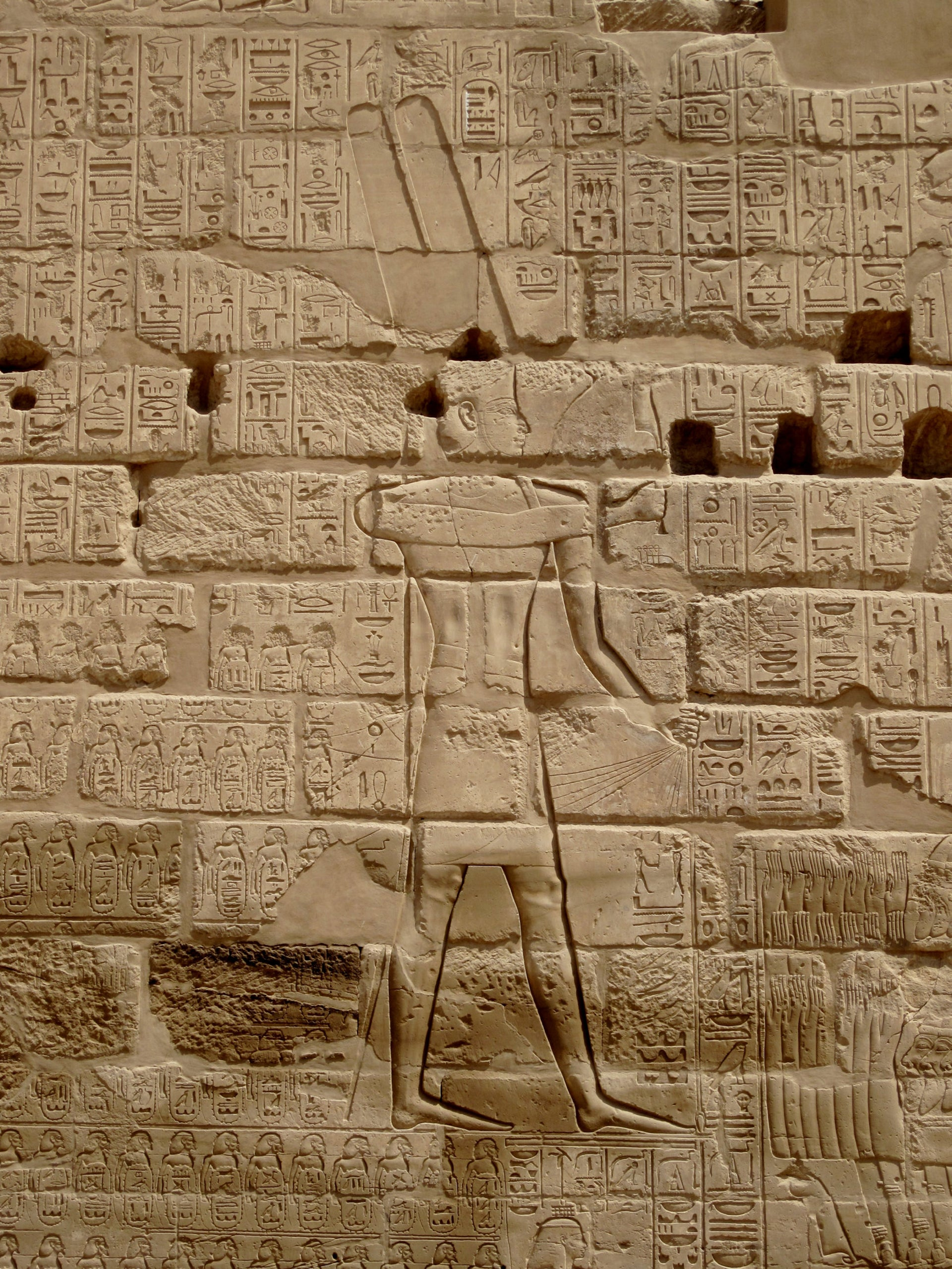 Sheshonq's triumphal inscription at Karnak, showing the god Amun surrounded by the list of cities captured by the pharaoh during his campaign