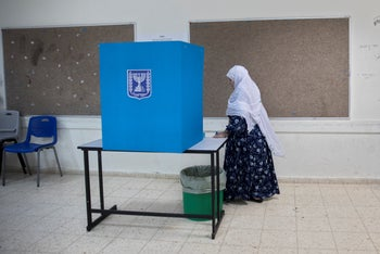 An Arab woman voting in Kafr Qasem.