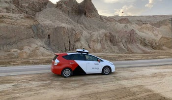A Yandex self-driving car during a test in Israel.