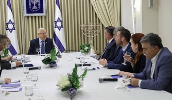President Rivlin meeting Labor Party lawmakers in Jerusalem, April 16 2019