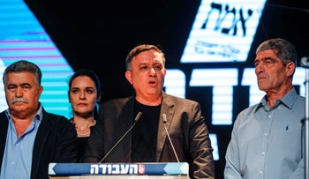 File photo: Labor Chairman Avi Gabbay speaks at his party's headquarters in Tel Aviv on election night, April 9, 2019.