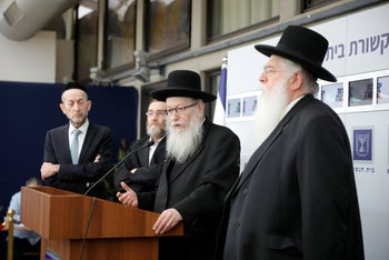 File photo: United Torah Judaism leader Yaakov Litzman, center, speaks at the President's Residence in Jerusalem, April 15, 2019.