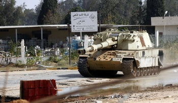 Tank belonging to Libyan fighters loyal to the Government of National Accord during clashes with forces loyal to strongman Khalifa Haftar south of Tripoli, April 20, 2019.