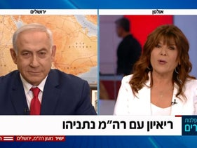 Prime Minister Benjamin Netanyahu during an interview with Rina Matzliach of Israel's Channel 12 ahead of general elections, April 7, 2019.