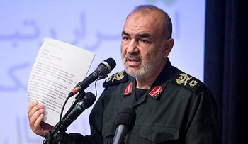 File photo: Undated photo released by Sepahnews, the website of the Iranian Revolutionary Guard, showing Gen. Hossein Salami speaking in a meeting in Tehran, Iran.
