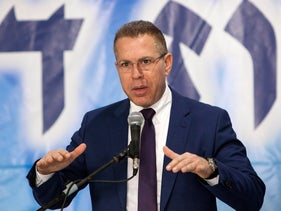 Public Security Minister Gilad Erdan during a government ceremony, March 2019.