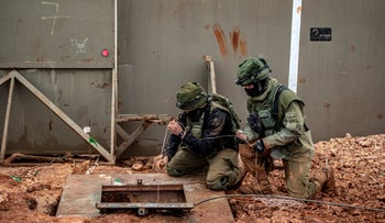 Israeli soldiers block a tunnel in Metula during Operation Northern Shield, December 2018.