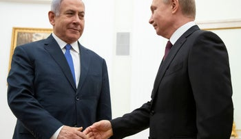 File photo: Russian President Vladimir Putin shakes hands with Israeli Prime Minister Benjamin Netanyahu during their meeting in the Kremlin in Moscow, Russia, April 4, 2019.