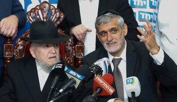 Eli Yishai announces his pulling out of the Knesset race to support United Torah Judaism, Jerusalem, March 27, 2019.