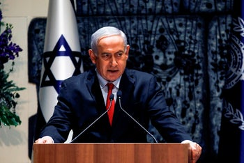 Israeli Prime Minister Benjamin Netanyahu attends a news conference after he was entrusted with forming the next government, at the President's residence in Jerusalem, Israel, April 17, 2019.