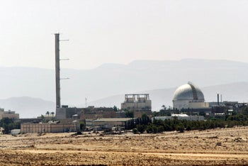 File photo: A partial view of the Dimona nuclear power plant in the southern Israeli Negev desert, September 2002.