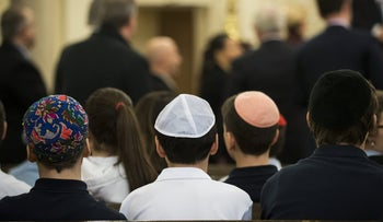 Students from a local Jewish school listen to U.S. Rep. Carolyn Maloney speak about the rise in hate crimes against Jewish and Muslim communities, at the Park East Synagogue in New York, March 2017.