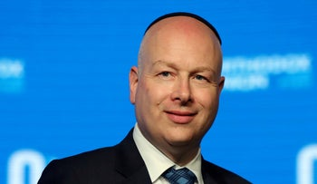 FILE PHOTO: Jason Greenblatt, U.S. President Donald Trump's Middle East envoy, attends a reception hosted by the Orthodox Union in Jerusalem ahead of the opening of the new U.S. embassy in Jerusalem, May 14, 2018.