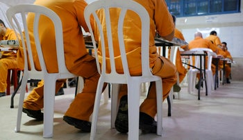 Prisoners in Ayalon prison, May 2018.