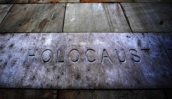 The inscription Holocaust is seen at the Holocaust Memorial Center, first central Europe's Holocaust museum, in Budapest, April 16, 2019.