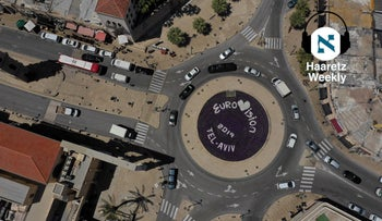 Jaffa's Clock Square, with a welcome message for Eurovision guests.
