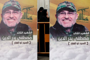 Pictures of top Hezbollah commander Mustafa Badreddine, who was killed in Syria, during his funeral procession in a southern suburb of Beirut, Lebanon, May 13, 2016.
