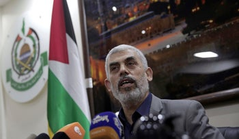 File photo: Yehiyeh Sinwar, the Hamas militant group's leader in the Gaza Strip, speaks to foreign correspondents, in his office in Gaza City, May 10, 2018.