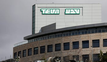 A Teva Pharmaceutical Industries building in Jerusalem, December 14, 2017.