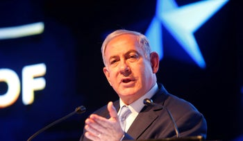 File photo: Israeli Prime Minister Benjamin Netanyahu speaks during an event marking one year since the U.S. embassy moved to Jerusalem on May 14, 2019.