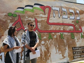 Students attend rally to mark Nakba Day outside Tel Aviv University, May 15, 2019.