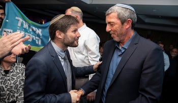 Bezalel Smotrich (left) and Rafi Peretz at a conference in Jerusalem, March 11, 2019.
