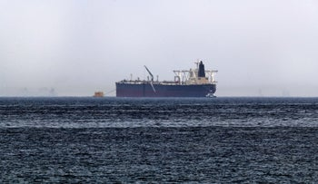 File photo: The crude oil tanker, Amjad, which was one of two reported tankers that were damaged  in mysterious 'sabotage attacks', off the coast of the Gulf emirate of Fujairah, May 13, 2019, 2019.