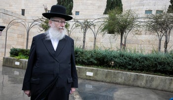 Yaakov Litzman in front of the High Court of Justice, Jerusalem, February 27 2019.