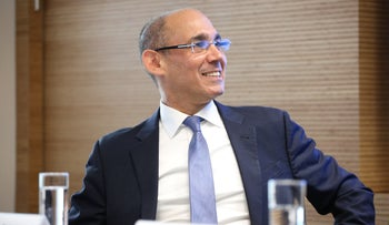 Governor of the Bank of Israel Amir Yaron, Jerusalem, March 31, 2019.