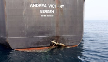 The damaged tanker Andrea Victory, off the Port of Fujairah, United Arab Emirates, May 13, 2019.